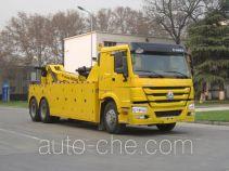 Yutong YTZ5257TQZ40FN wrecker