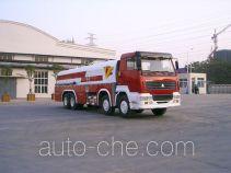 Yutong YTZ5300GGS40E автоцистерна для воды (водовоз)