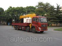 宇通牌YTZ5311JSQ20F型随车起重运输车