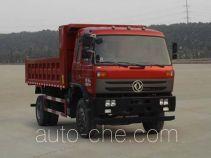 Yunwang YWQ3120LZ4D dump truck