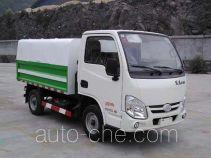 Yunwang YWQ5020ZLJ garbage truck