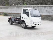 Yunwang YWQ5022ZXX detachable body garbage truck