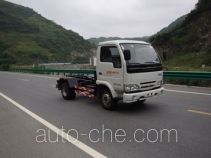 Yunwang YWQ5040ZXX detachable body garbage truck