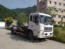 Yunwang YWQ5160ZXX detachable body garbage truck
