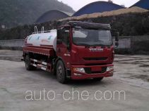 Yunwang YWQ5161GSS4NJ sprinkler machine (water tank truck)