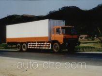 Yunwang YWQ5200XXY2 box van truck