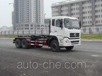 Yunwang YWQ5250ZXX detachable body garbage truck