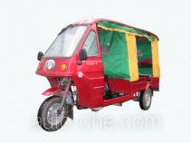 Yinxiang YX150ZK-B auto rickshaw tricycle