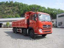 神河牌YXG3310A20D型自卸汽车