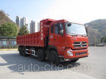 神河牌YXG3318A7B型自卸汽车