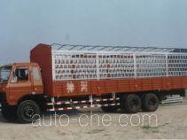 Shenhe YXG5200CSY stake truck