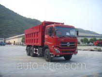 Shenhe YXG5258ZLJ dump garbage truck