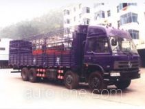 Shenhe YXG5290CSY stake truck