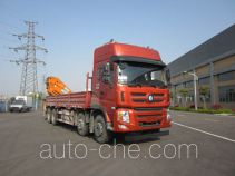 Shenhe YXG5310JSQZQA1T4 truck mounted loader crane