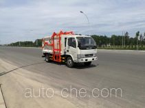 Hengba YYD5070ZYSD5 garbage compactor truck