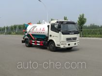Hengba YYD5080GXWD5 sewage suction truck