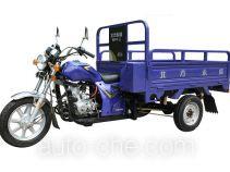 Yuyongsheng YYS125ZH cargo moto three-wheeler