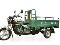 Yuyongsheng YYS150ZH-2 cargo moto three-wheeler