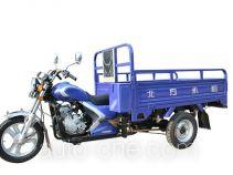 Yuyongsheng YYS150ZH cargo moto three-wheeler