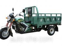 Yuyongsheng YYS175ZH cargo moto three-wheeler