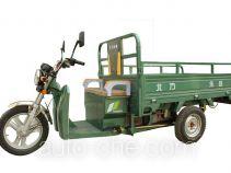 Yuyongsheng electric cargo moto three-wheeler