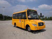Yangzi YZK6590XCA primary school bus