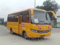 Yangzi YZK6606XC primary school bus