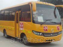 Yangzi YZK6660XC primary school bus