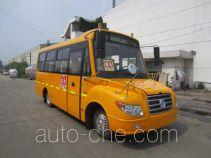 Yangzi YZK6660XCA1 preschool school bus