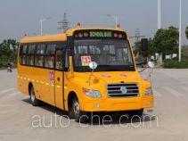 Yangzi YZK6730XCA primary school bus