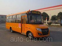 Yangzi YZK6750XE4C primary school bus