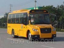 Yangzi YZK6790XCA primary school bus