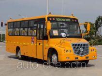 Yangzi YZK6870XCA primary school bus