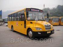Yangzi YZK6930XCA primary school bus