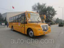 Yangzi YZK6990XCA primary school bus