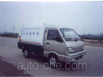 岷江牌YZQ5010ZLJ型自卸式垃圾车