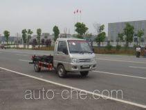 新东日牌YZR5030ZXXBJ型车厢可卸式垃圾车