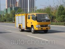 Xindongri YZR5040XGCE engineering works vehicle