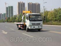 Xindongri YZR5080TQZF wrecker
