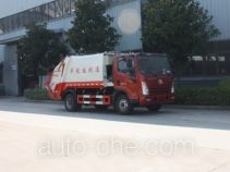 Xindongri YZR5080ZYSCG garbage compactor truck