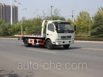 新东日牌YZR5081TQZF型清障车