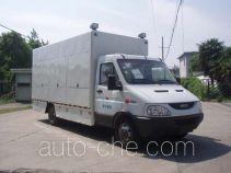 Weichai Senta Jinge YZT5050XJS water purifier truck
