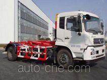 Weichai Senta Jinge YZT5162ZXXE5 detachable body garbage truck
