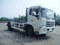 Weichai Senta Jinge YZT5163ZXX detachable body garbage truck