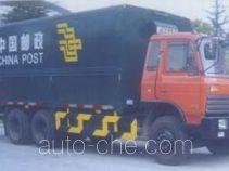 金鸽牌YZT5210XYZ型邮政车