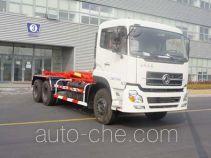 Weichai Senta Jinge YZT5251ZXX detachable body garbage truck