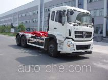 Weichai Senta Jinge YZT5251ZXXE5 detachable body garbage truck