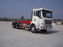 Weichai Senta Jinge YZT5255ZXX detachable body garbage truck