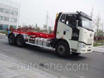 Weichai Senta Jinge YZT5256ZXX detachable body garbage truck
