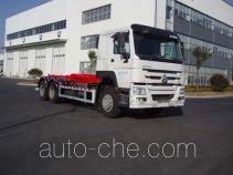Weichai Senta Jinge YZT5257ZXXE4 detachable body garbage truck